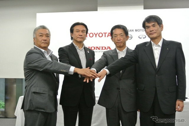 Toyota, Nissan, and Honda Agree